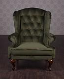 Кожаное классическое кресло Терри для кабинета, офиса, библиотеки из г. Киев