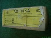 Элементы транзисторные безконтактные ЛОГИКА Т-308-У2 из г. Запорожье