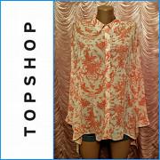 Винтажная блуза-рубашка оверсайз. Topshop. 100% вискоза. 42 размер. из г. Днепр
