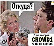 Получайте доход от всемирной индустрии онлайн-игр! Харьков