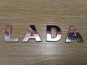 Буквы Lada Металлические на кузов авто из г. Борисполь