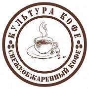 Устаткування для обсмажування кави из г. Киев