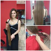 Ежедневно, без перерыва и выходных принимаем волос от 40 см в Днепре дорого и выгодно для Вас! Днепр