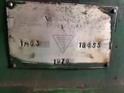 Станок токарный 1м63 2800 мм. из г. Днепр