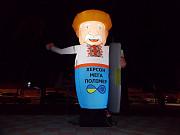 Объемная наружная реклама с возможностью рассрочки из г. Киев