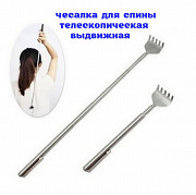 Чесалка Спиначёс для спины телескопическая выдвижная массажер для спины из г. Борисполь