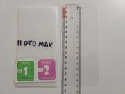 Стекло на iphone 11 Pro Max Закалённое из г. Борисполь