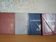 Продам папки-адреса поздравительные Донецк