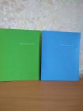 Продам папки-скоросшиватели пластиковые разноцветные и однотонные Axent, Buromax и др. Ош Донецк