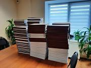 Архів, архіваріус, знищення документів из г. Киев