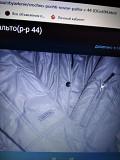 Стёганое пальто(р-р 44) из г. Ромны