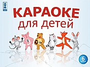 Диски Dvd и СD - Караоке, Песни, Сериалы, Фильмы, Мультфильмы, Игры из г. Киев