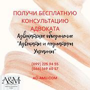 Бесплатная правовая помощь, адвокат, юрист Харьков из г. Харьков