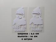 Наклейка на авто Ребенок в машине 2 штуки Baby on board Белая из г. Борисполь