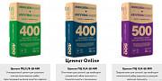 Цемент/cement Online з Доставкою Недорого Кривой Рог