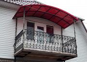 Балкон з Арочним Дахом Кривой Рог