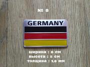 Наклейка Флаг Германии на авто алюминиевая из г. Борисполь