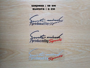 Наклейка на авто на кузов Sport mind produced by sports из г. Борисполь