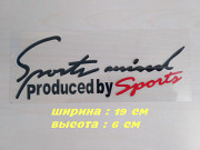 Наклейка на кузов авто Sport mind produced by sports Черная с Красным из г. Борисполь