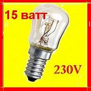 Лампочка для вытяжек Киев