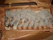 Противогазы Гп-5 с фильтром и сумкой Харьков