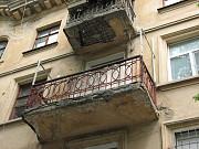 Аварійна Плита Балкона Прибрати Демонтаж Ремонт Відновлення Кривой Рог