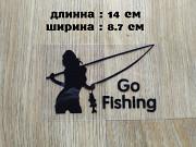 Наклейка на авто или мото Девушка на рыбалке Чёрная из г. Борисполь