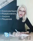 Подача квартальных отчётов Киев