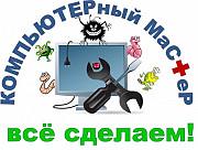 Ремонт, обслуговування принтерів, мфу, заправка картриджів. чи не дорого! якщо ви зіткнулися з такою Киев