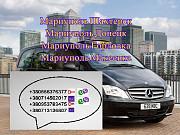 Билеты Мариуполь Шахтерск заказать билет из г. Мариуполь