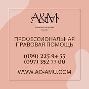 Услуги адвоката по гражданским делам Харьков из г. Харьков