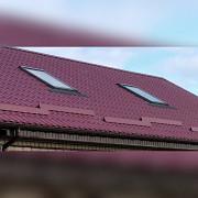 Ремонт крыш из г. Горловка