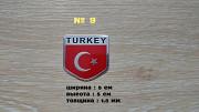 Наклейка на авто Флаг Турции алюминиевые на авто із м. Бориспіль