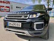 Range Rover Evoque 2016 - британский шик Киев