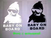 """Наклейка на авто Ребенок в машине """" Baby on board """"светоотражающая"""