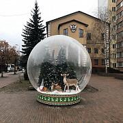 Доставьте удовольствие покупателям с надувным Чудо шаром из г. Киев