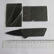 Нож кредитка Card Shar из г. Борисполь