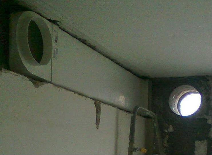 Аккуратное сверление отверстий для вентиляции без пыли. харь.