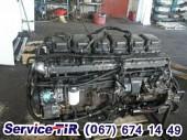 Двигатель к грузовику Scania
