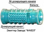 Многолетняя капельная трубка Донецк
