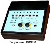 Полуавтомат для туманообразования Донецк