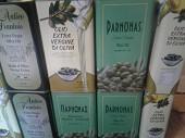 Оливковое масло. 5 литров