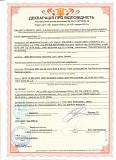 Декларация соответствия, сертификат качества Днепр