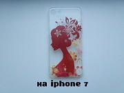 Чехол силиконовый с принтом на iphone 7 из г. Борисполь