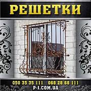 Кованые оконные решетки, решетки на окна с коваными элементами. Мариуполь