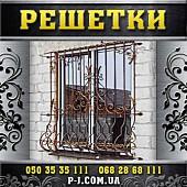 Кованые оконные решетки, решетки на окна с коваными элементами.