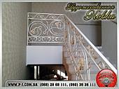 Лестницы и лестничные перила, кованные, балконные ограждения, ковка.