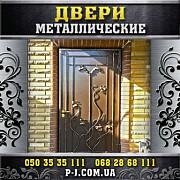 Входные кованные двери, противопожарные, подъездные, художественная Мариуполь