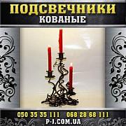 Подарки на дни Рождения и другие праздники, кованые изделия. из г. Мариуполь