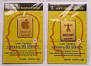 Стикер Анти - Излучения для Lenovo s8 s898t p780 s850 k3 Note k50 из г. Львов